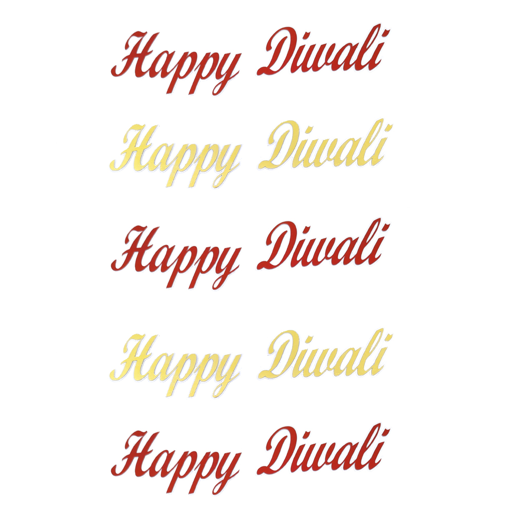 Comet Busters Happy Diwali Gift Stickers for Envelopes, Gift Bags, Diwali Decorations (STK004)